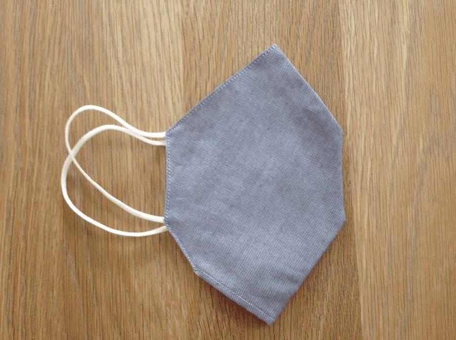 Hidden Smile Plain Grey Facemask